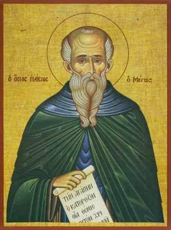 Ιερά Αγρυπνία προς τιμή και μνήμη του Αγ. Παϊσιου του Μεγάλου και Αγίου Ιούδα του Θαδδαίου
