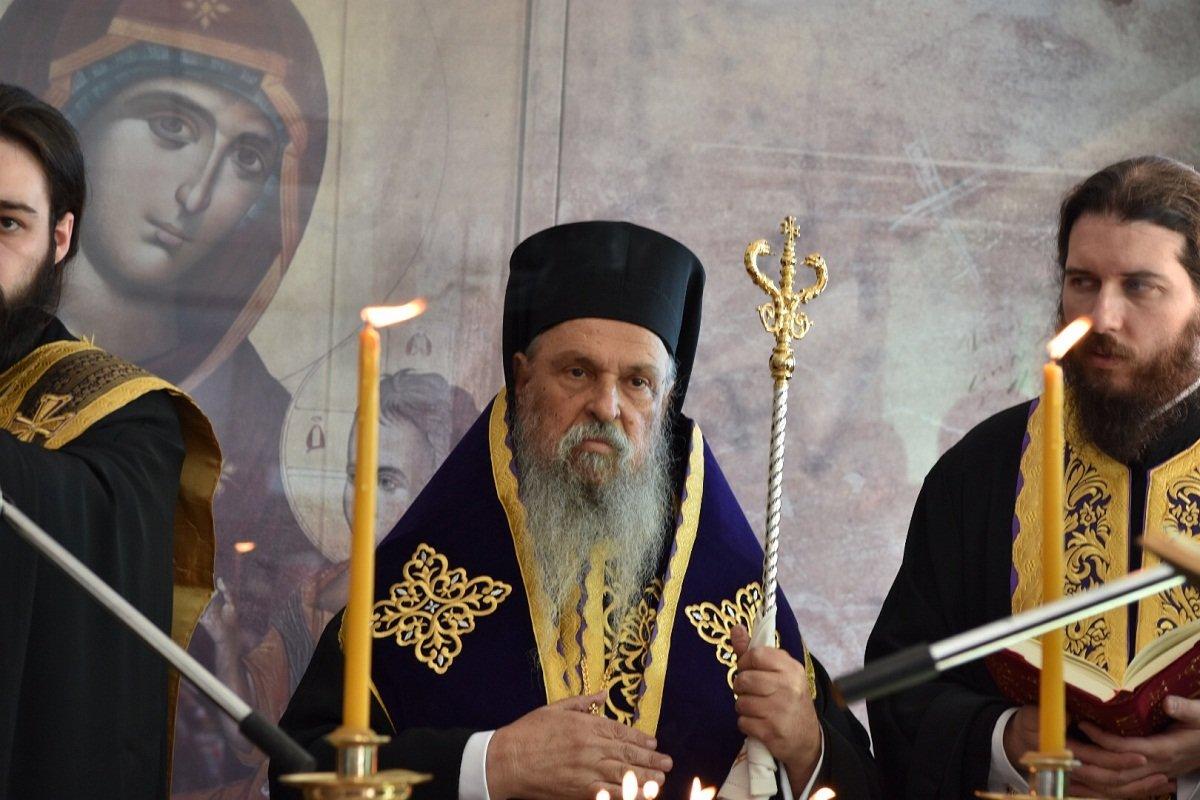 Τρισάγιο σήμερα στον Άγιο Αχίλλιο για τον Μακαριστό Μητροπολίτη κυρό Ιγνάτιο