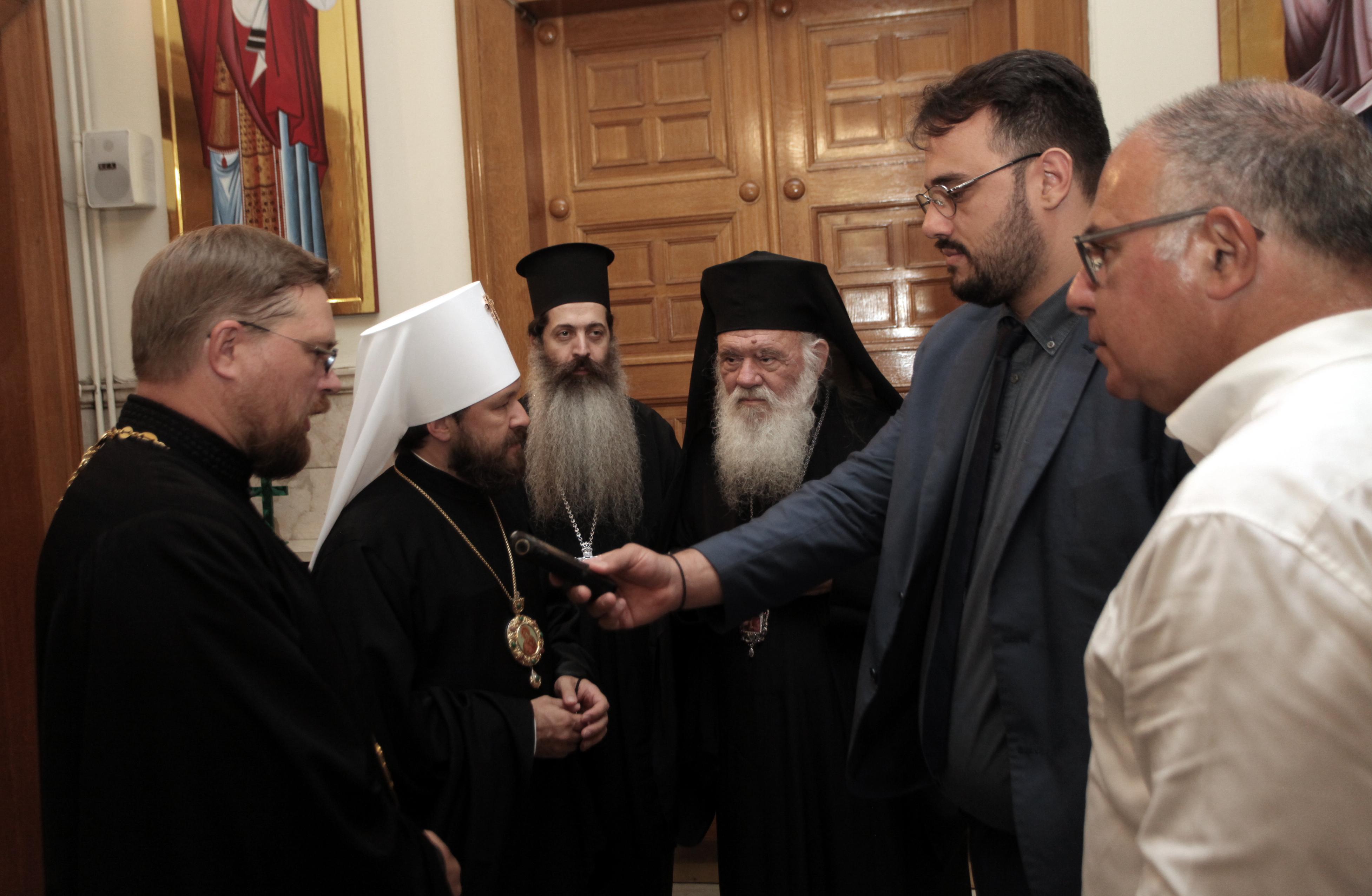 Συνάντηση Αρχιεπισκόπου Αθηνών & πάσης Ελλάδος κ. Ιερωνύμου με τον Μητροπολίτη Βολοκολάμσκ FOTO