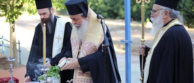 Ολοκληρώθηκαν οι Εργασίες, του 2ου Πανελληνίου Συνεδρίου Στελεχών Κατασκηνώσεων, Ιερών Μητροπόλεων της Εκκλησίας της Ελλάδος FOTO
