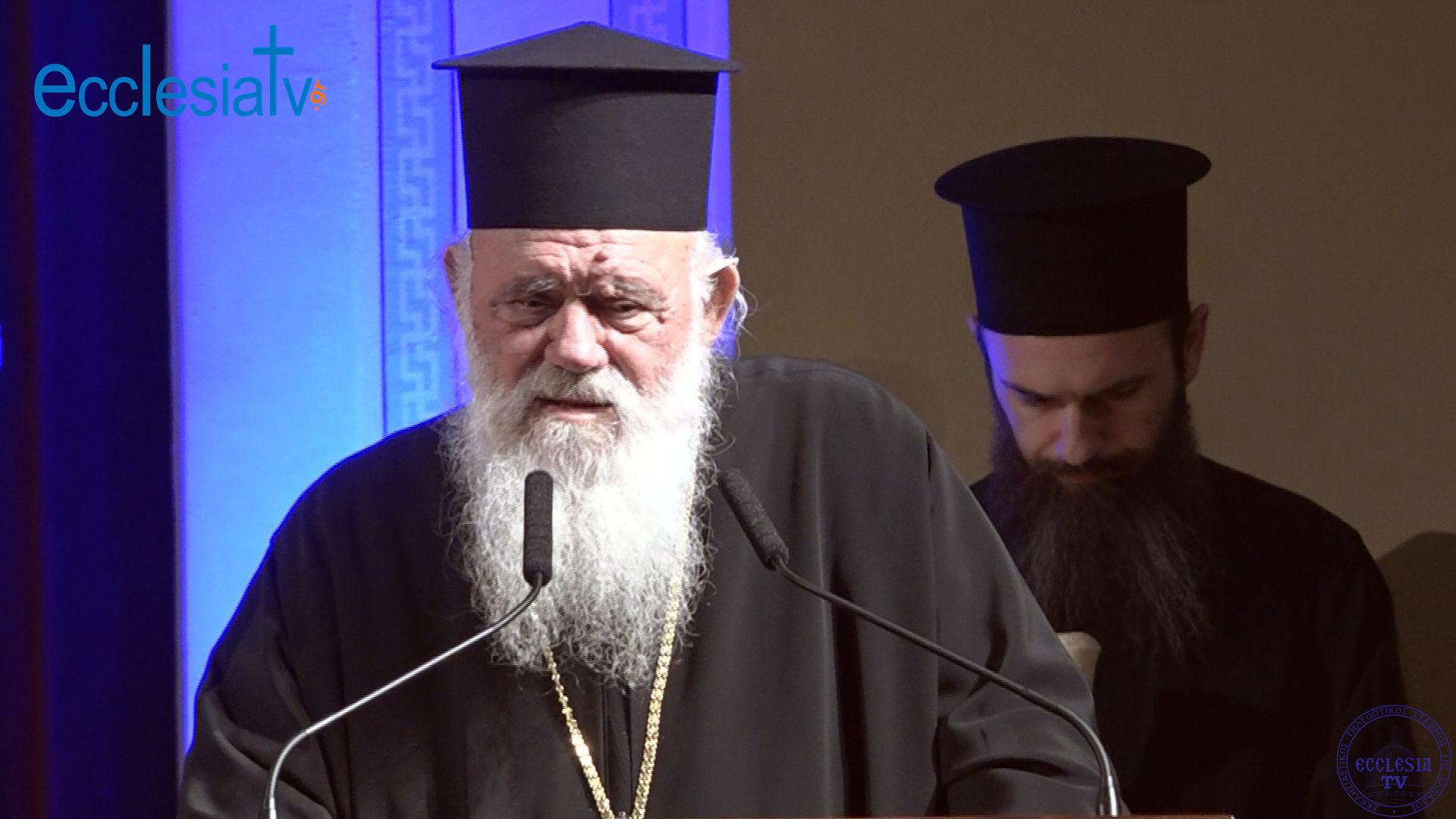 Φιλόσοφα – Φιλίστορα – Φιλότεχνα: Η πρώτη 10ετία Αρχιεπισκοπείας Ιερωνύμου VIDEO