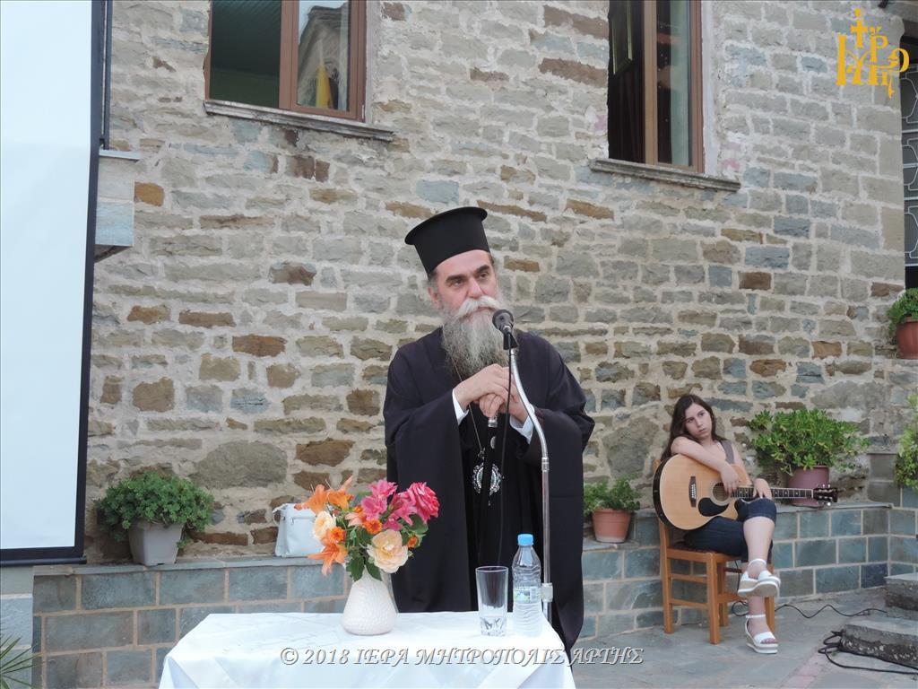 Εορτή λήξης Κατηχητικών Ενορίας Αγίου Γεωργίου Πέτα Άρτης FOTO
