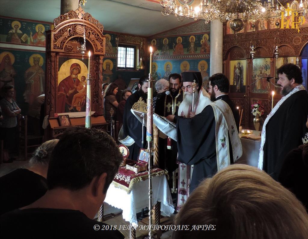 Ιερό Ευχέλαιο στην Ενορία Αγίων Αποστόλων Άρτης FOTO
