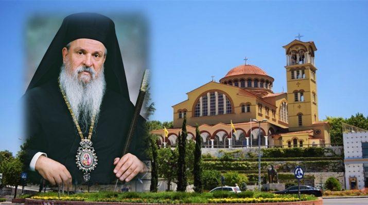Προς Κύριον εκδημία του Σεβασμιωτάτου Μητροπολίτου Λαρίσης και Τυρνάβου, κυρού Ιγνατίου