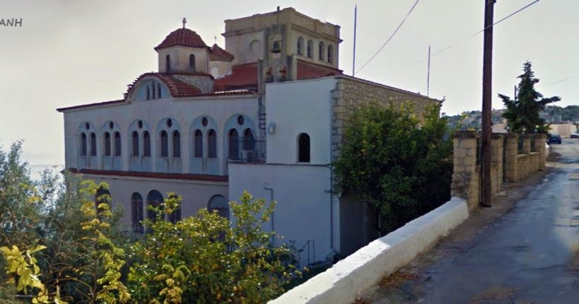 Αγρυπνία στο Επισκοπείο Μάνης επί τη εορτή του Αγίου Λουκά του Ιατρού