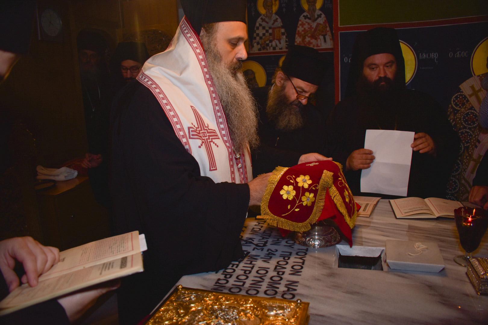 Εγκαίνια του Ι. Ναού του Ησυχαστηρίου της Ιεράς Μονής Βαρλαάμ FOTO