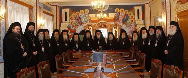 Διαρκής Ιερά Σύνοδος της Εκκλησίας της Ελλάδος