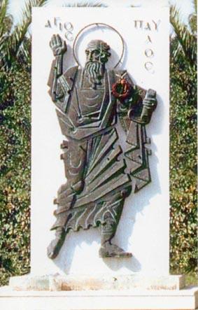 Πανηγυρικός Εσπερινός προς τιμήν του Αποστόλου Παύλου
