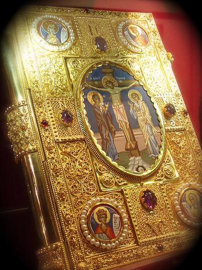 Επίσκοπος Ιερεμίας «Πως ψυχή εκ του σώματος βιαίως χωρίζεται εκ της αρμονίας και της συζυγίας ο φυσικότατος δεσμός θείῳ κελεύσματι αποτέμνεται»!